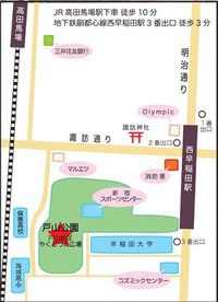 Asianomatsuri2009_map_2